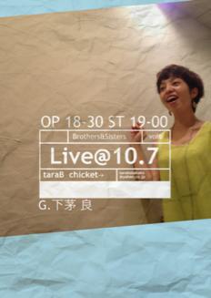 image-20120918161620.png